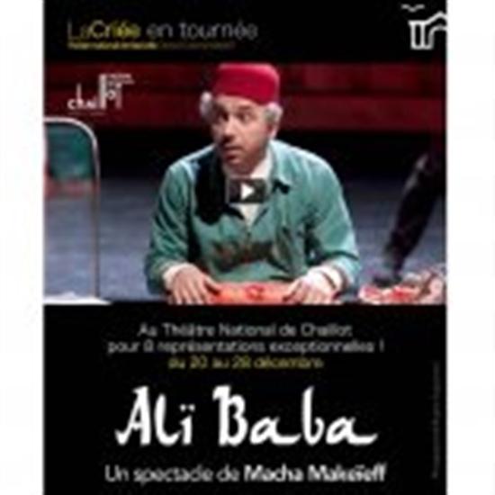 <br /><br />ali_baba_201312 -  <br /><br />